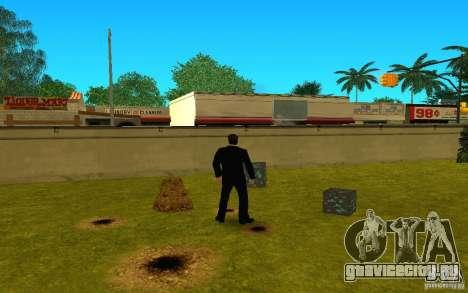 Алмазная руда из игры Minecraft для GTA San Andreas четвёртый скриншот