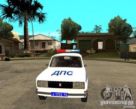 Ваз 2105 ДПС для GTA San Andreas вид сзади