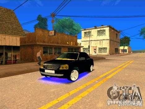 ВАЗ 2170 Приора Gold Edition для GTA San Andreas вид сбоку