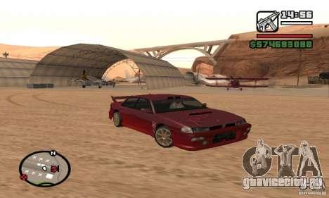 Починка Авто для GTA San Andreas