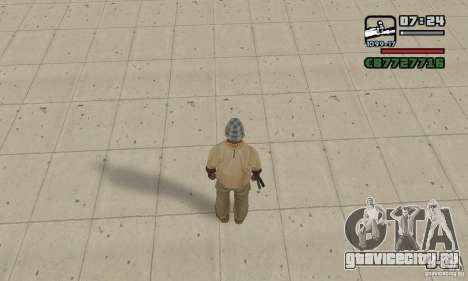 Euro money mod v 1.5 50 euros I для GTA San Andreas второй скриншот