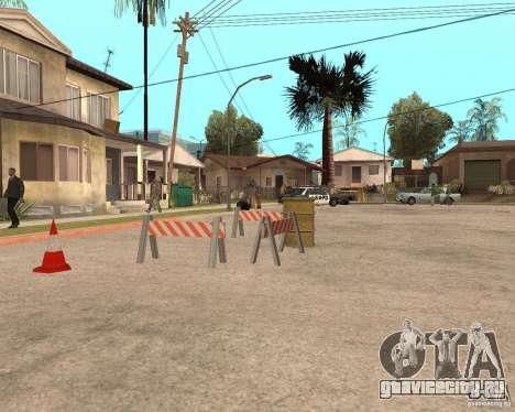 Remapping Ghetto v.1.0 для GTA San Andreas второй скриншот