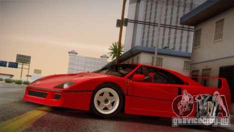 Ferrari F40 1987 для GTA San Andreas вид изнутри
