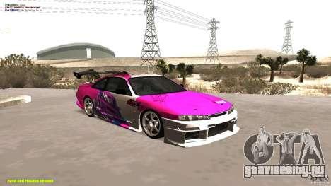 Nissan Silvia S14 kuoki RDS для GTA San Andreas вид изнутри