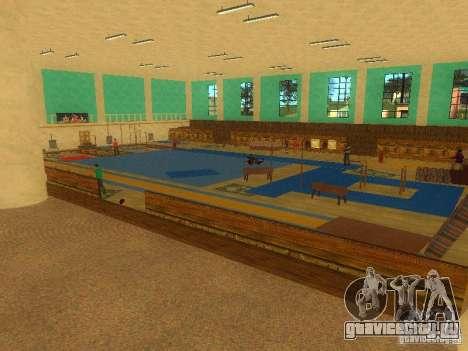 Tricking Gym для GTA San Andreas