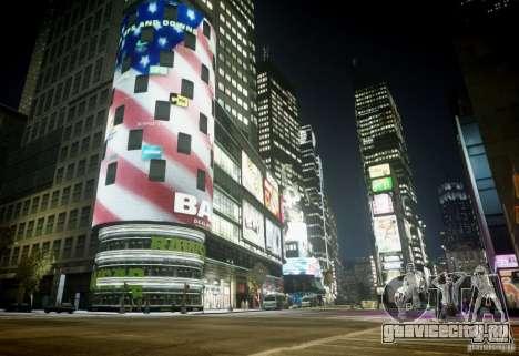 Youxiang Mixed ENB v 2.1 для GTA 4 шестой скриншот