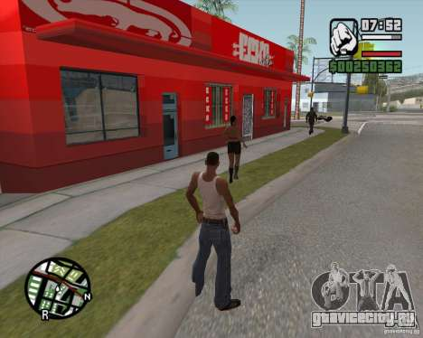 Магазином Ecko для GTA San Andreas третий скриншот