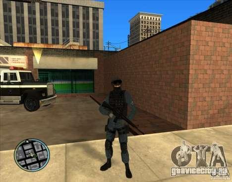 Los Angeles S.W.A.T. Skin для GTA San Andreas