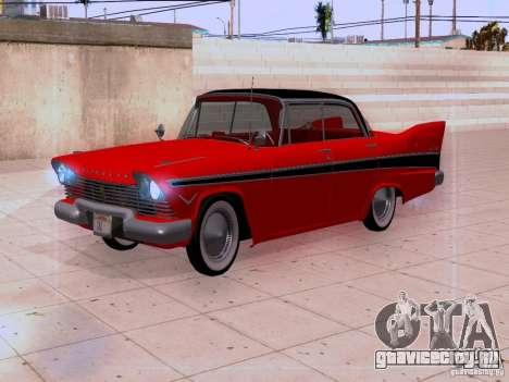 Plymouth Belvedere Sport Sedan 1957 для GTA San Andreas