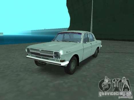 ГАЗ 24Р для GTA San Andreas