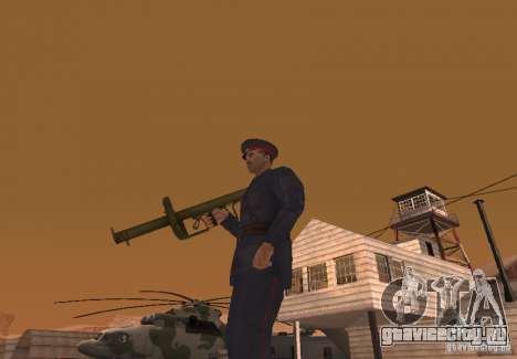 Панцершрек для GTA San Andreas второй скриншот