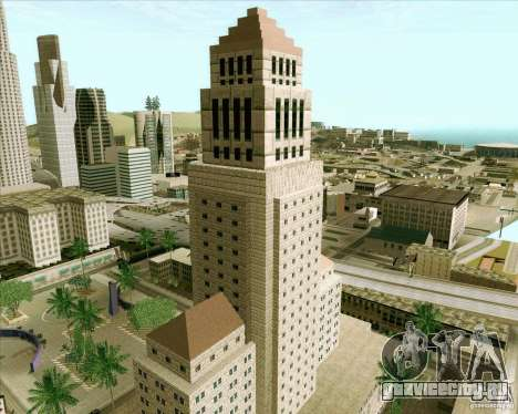 Los Santos City Hall для GTA San Andreas