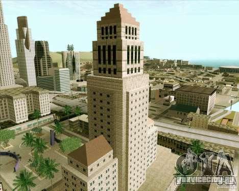 Los Santos City Hall для GTA San Andreas пятый скриншот