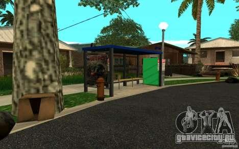 Новая автобусная остановка для GTA San Andreas третий скриншот