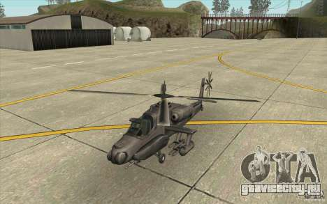 Steal Hunter для GTA San Andreas вид слева