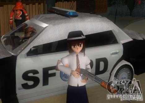 Anime Characters для GTA San Andreas девятый скриншот