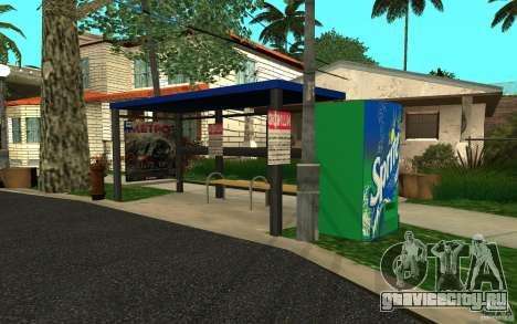 Новая автобусная остановка для GTA San Andreas