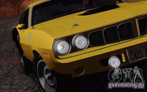 Plymouth Hemi Cuda 426 1971 для GTA San Andreas вид снизу