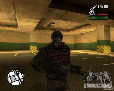 Сталкеры Группировки Долг для GTA San Andreas четвёртый скриншот