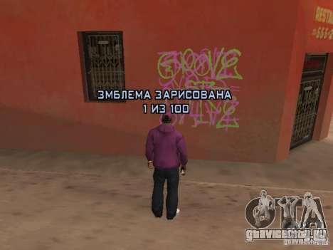 Ballas 4 Life для GTA San Andreas восьмой скриншот