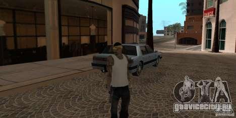Skin Pack Vagos для GTA San Andreas второй скриншот