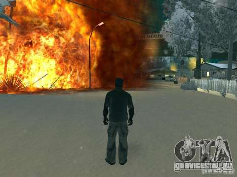 Salut v1 для GTA San Andreas четвёртый скриншот