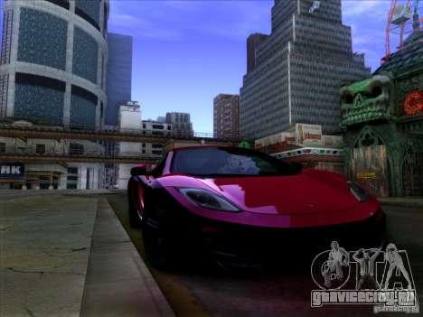 Realistic Graphics HD 2.0 для GTA San Andreas седьмой скриншот