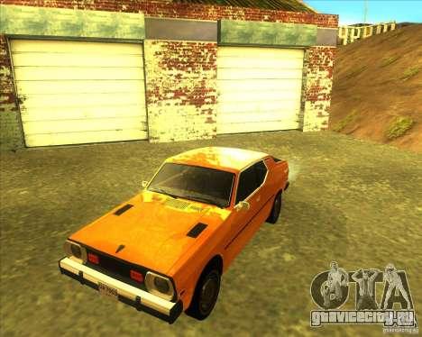 Datsun F10 1977 для GTA San Andreas