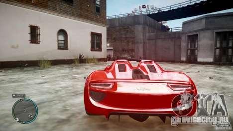 Porsche 918 Spyder Concept для GTA 4 вид сзади