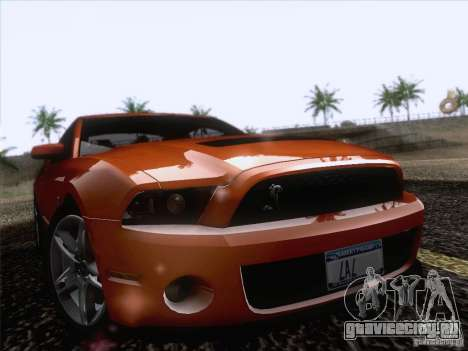 Ford Shelby Mustang GT500 2010 для GTA San Andreas