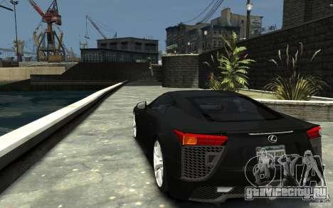 Lexus LFA v1.0 для GTA 4 вид сзади слева
