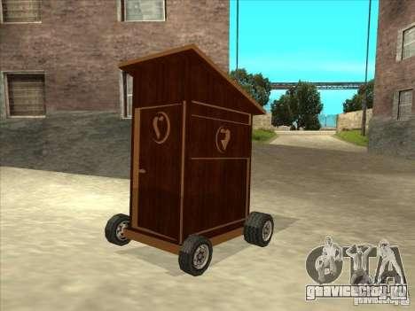 Holy Pooper (Занято!) для GTA San Andreas