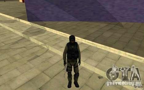 CJ-спецназ для GTA San Andreas