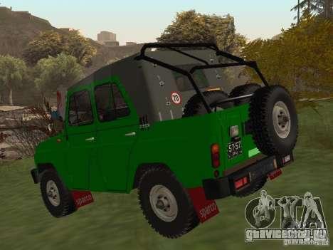 УАЗ 31512 для GTA San Andreas вид сзади слева