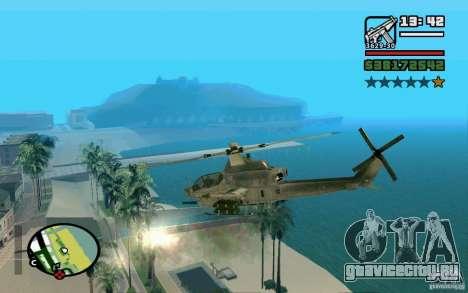 Bell AH-1Z Viper для GTA San Andreas вид слева