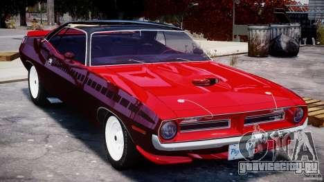 Plymouth Cuda AAR 340 1970 для GTA 4