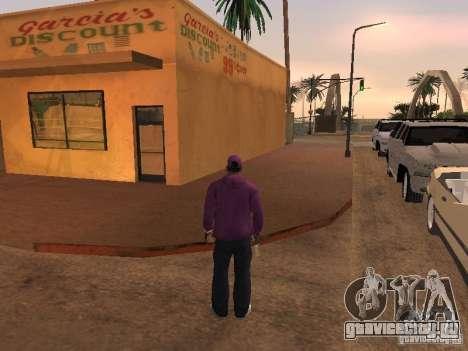 Ballas 4 Life для GTA San Andreas одинадцатый скриншот