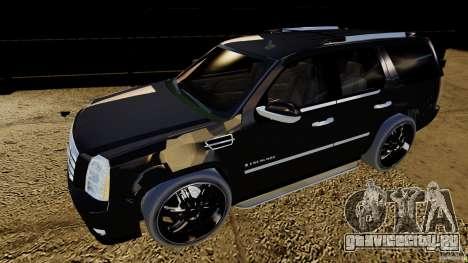 Cadillac Escalade 2007 v3.0 для GTA 4 вид слева