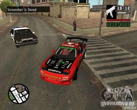 Mazda RX-7 drift king для GTA San Andreas вид справа