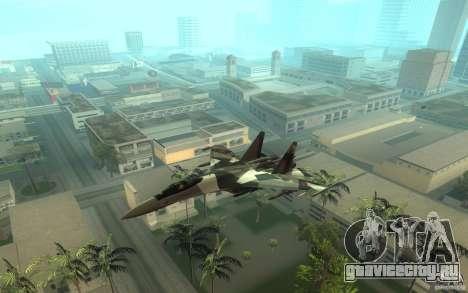 Су-35 БМ v2.0 для GTA San Andreas