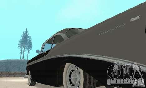 Chevrolet Bel Air 1956 для GTA San Andreas вид изнутри