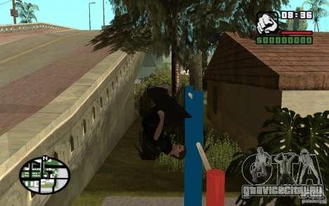 Турники для GTA San Andreas четвёртый скриншот