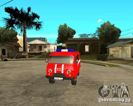 УАЗ Пожарка для GTA San Andreas вид изнутри