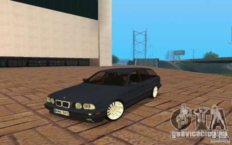 BMW E34 535i Touring для GTA San Andreas