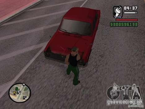 Перекраска баллончиком для GTA San Andreas четвёртый скриншот