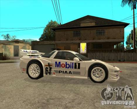 2001 Honda Mobil 1 NSX JGTC для GTA San Andreas вид справа