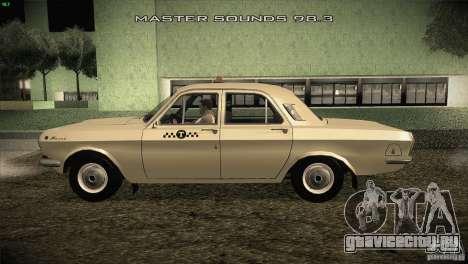 ГАЗ 24-01 Волга Такси для GTA San Andreas вид слева