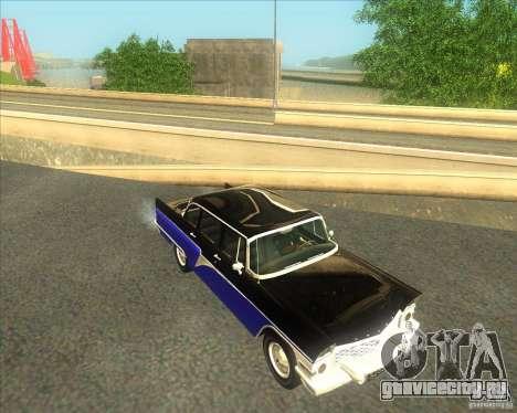 ГАЗ 13 Чайка для GTA San Andreas вид справа