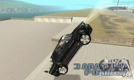 ВАЗ 2106 Fantasy ART tunning для GTA San Andreas вид снизу