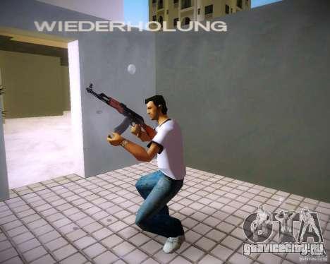 АК-47 для GTA Vice City четвёртый скриншот